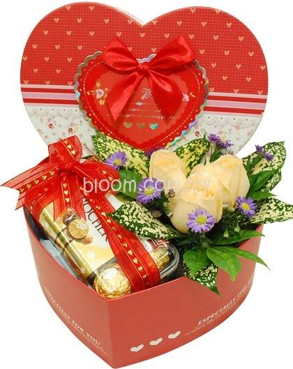 Gift Box 27