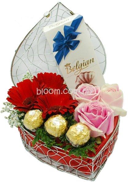 Gift Box 33