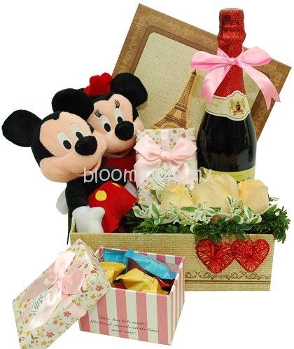 Gift Box 61