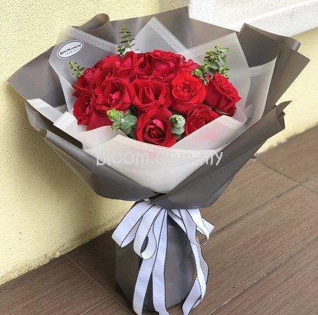 Valentine Hand Bouquet 14